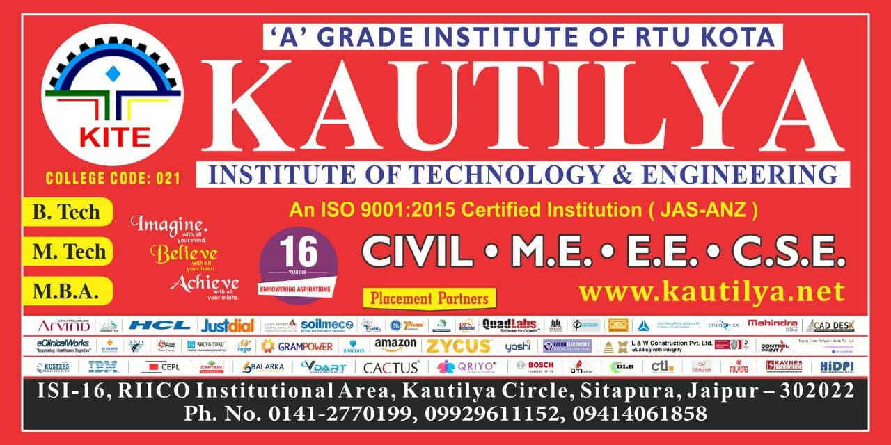Best engineering college